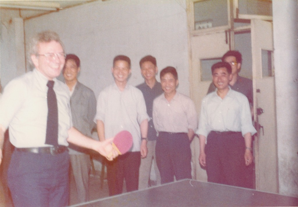 Ernest L. Boyer playing table tennis in China in 1974. - BCA